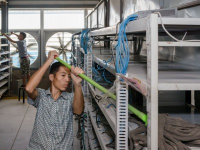 "China wants an ""orderly exit"" from bitcoin mining"