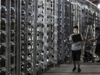 China moves to shutter bitcoin mines